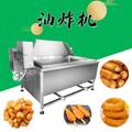 油炸魚豆腐的機器魚豆腐油炸機