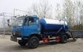 Dongfeng15CBM Sewage Suction Truck price