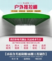 倉庫雨棚蘇州廠家直銷伸縮噴漆房雨篷 1