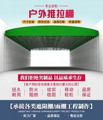 倉庫雨棚蘇州廠家直銷伸縮噴漆房雨篷