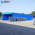 倉庫雨棚蘇州廠家直銷伸縮噴漆房雨篷 3