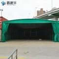倉庫雨棚蘇州廠家直銷伸縮噴漆房雨篷 4