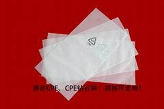 可定製9*18CM CPE磨砂袋