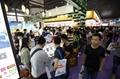 2020.5.20-22广州烘焙展览会_广交会展馆A区 1