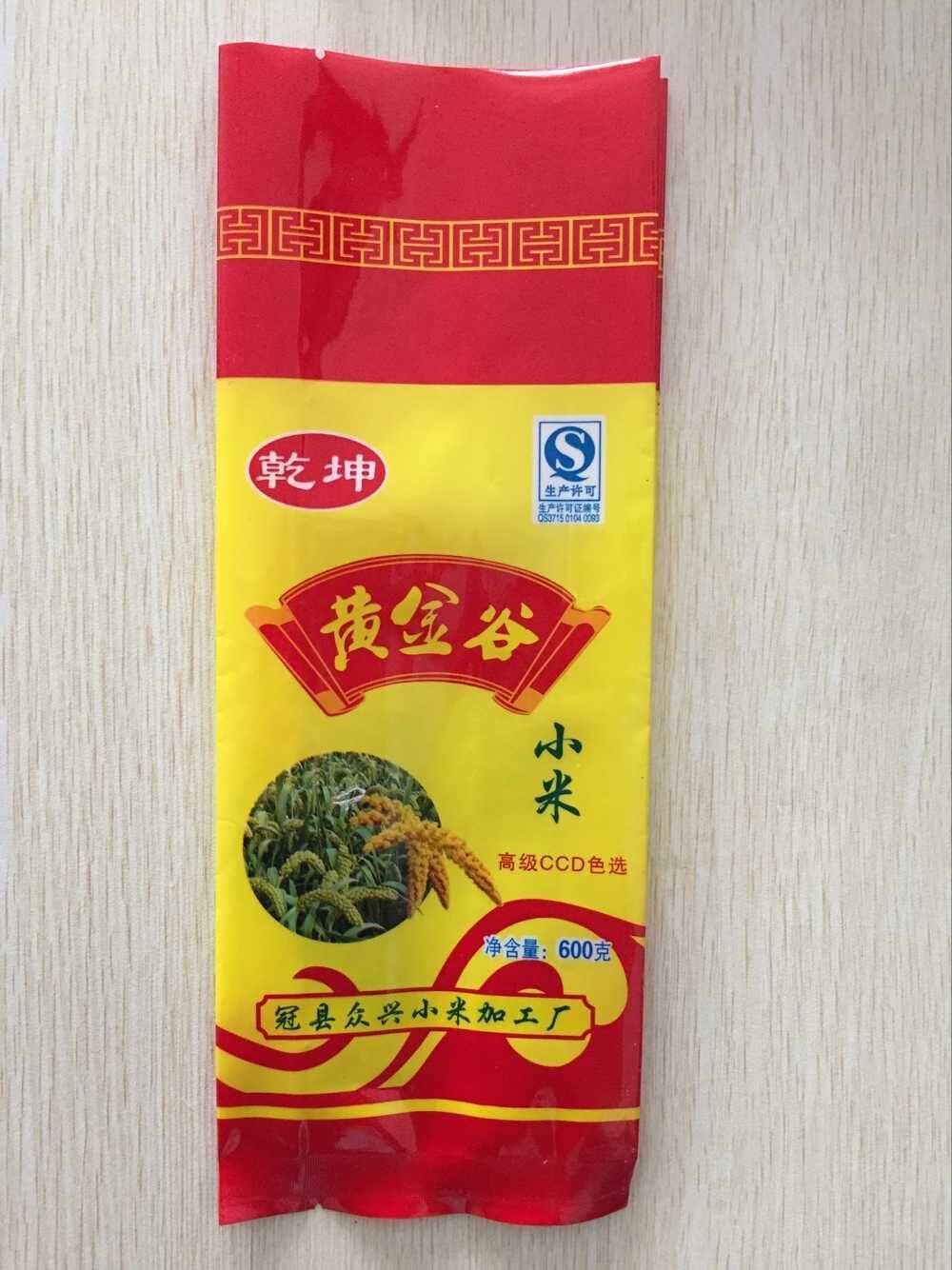 定制哈尔滨大米包装袋 3