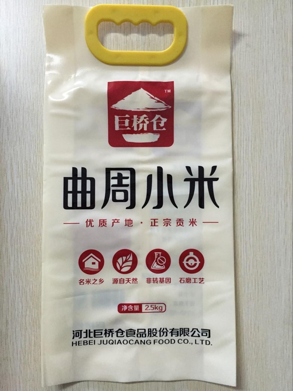定制哈尔滨大米包装袋 4