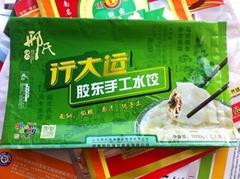 廠家直銷佳木斯速凍水餃包裝袋