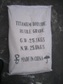 Powder Rutile Grade Tio2 Price Titanium Dioxide
