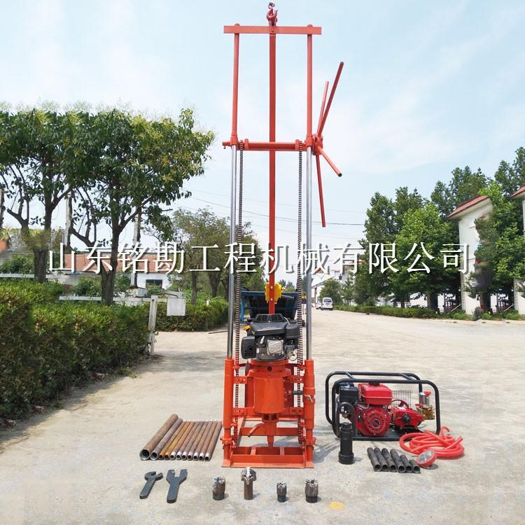 工程地質勘查取芯鑽機 小型輕便30米輕便鑽機 混凝土鑽孔機 1