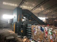 Hydraulic Paper Bale Press Machine
