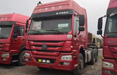 China Used SINOTRUK HOWO 6×4 Tractor Truck