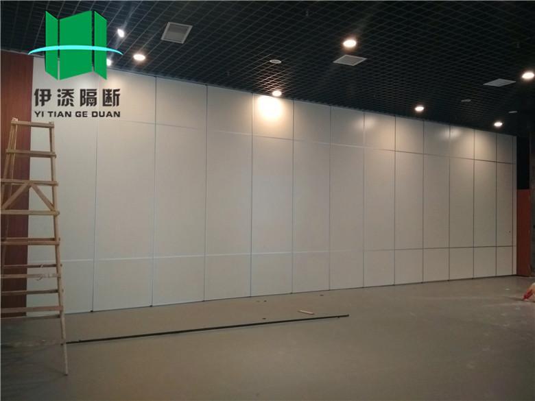 会议室活动隔断墙 1
