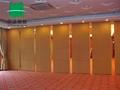 会议室活动隔断墙 2