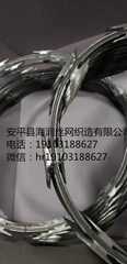平面式刀片刺繩