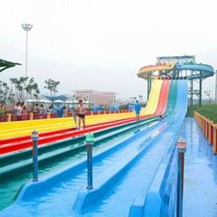 水上樂園水上遊樂設備