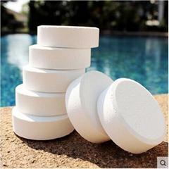 供应陕西地区游泳池游泳馆水处理专用药剂