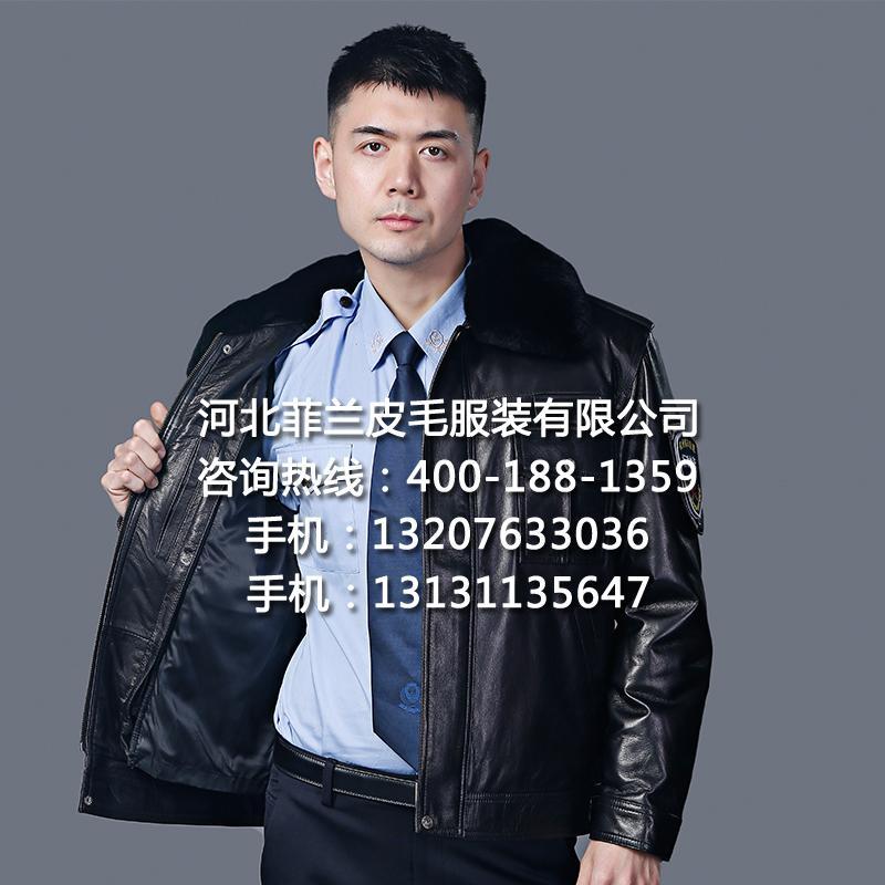 保安皮衣正品冬執勤皮夾克頭層真皮戶外巡邏護衛工作制服廠家批發 1