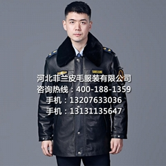 多功能冬執勤皮大衣皮夾克頭層真皮戶外巡邏護衛工作制服廠家批發