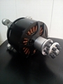 12090 Brushless Motor High-power 15kw Brushless Motor