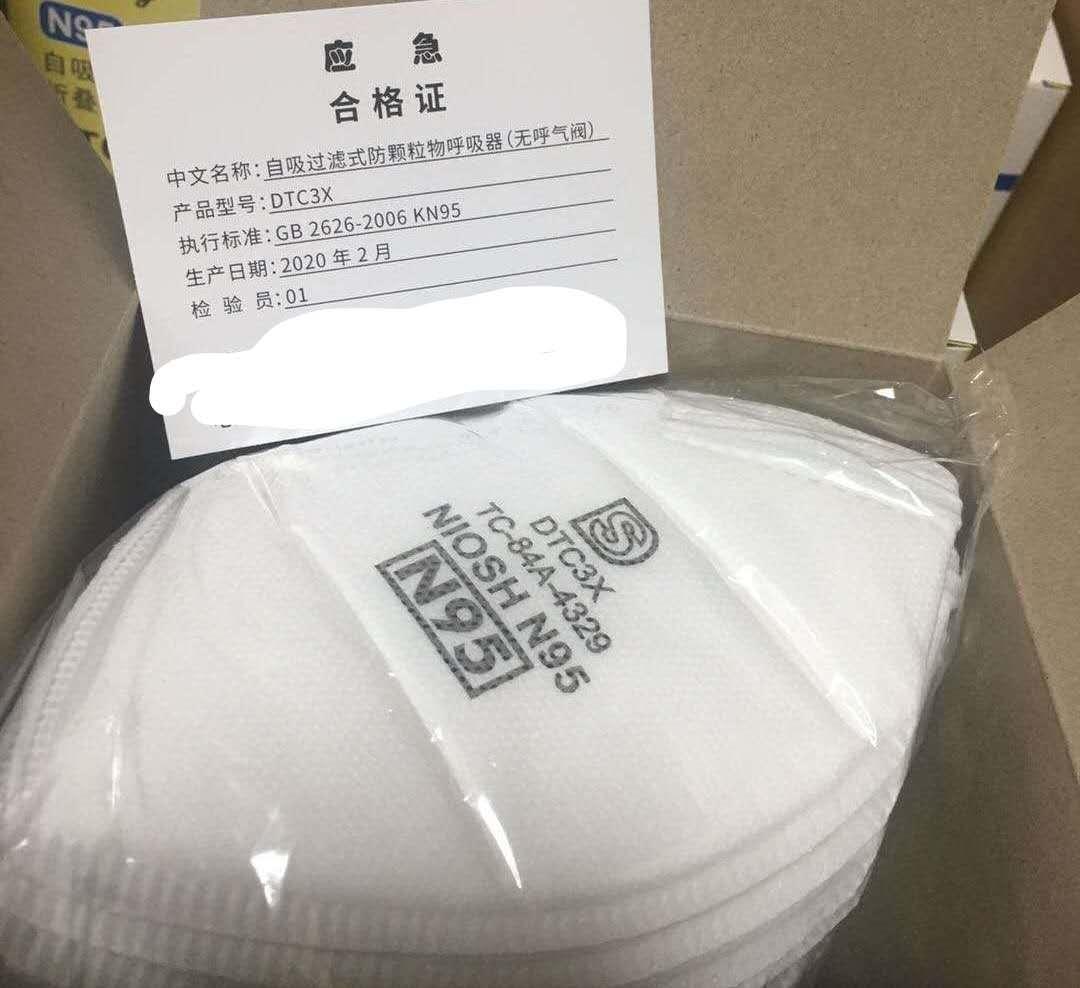20 pcs/lot NIOSH N95 Particulate Respirator Face Mask