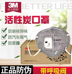 3M pm 2.5 Particulate Respirator 9010, N95, 50pcs/box, 10box/case