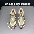 Gucci shoes rep gucci ultrapace shoes gucci sports shoes 5A quality