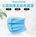 Surgical face mask disposable medical face mask 3 ply earloop ce