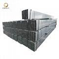 ASTM steel profile ms square tube ga  anized  Furniture Rectangular Pipe Factory