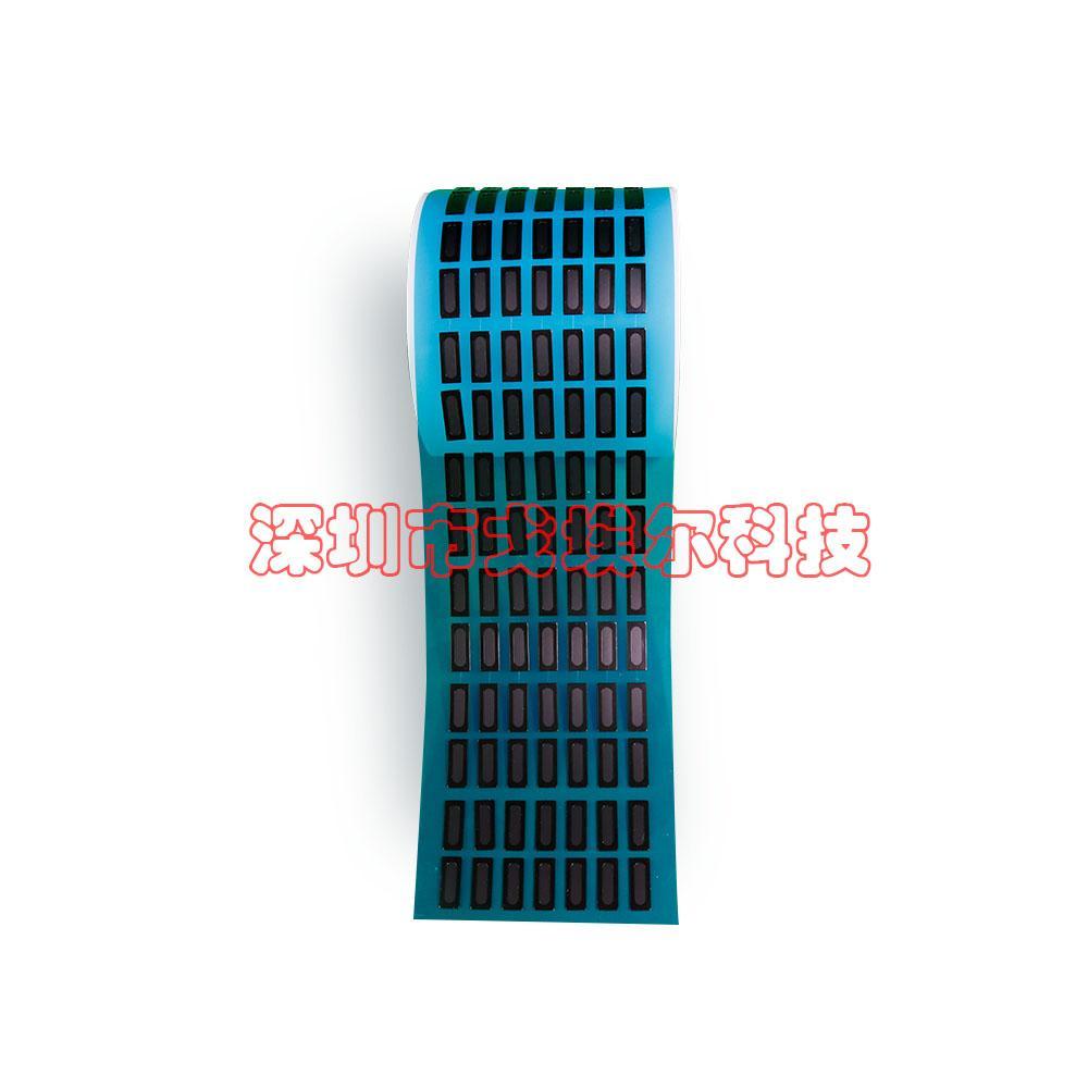 仪表防水透气膜 3
