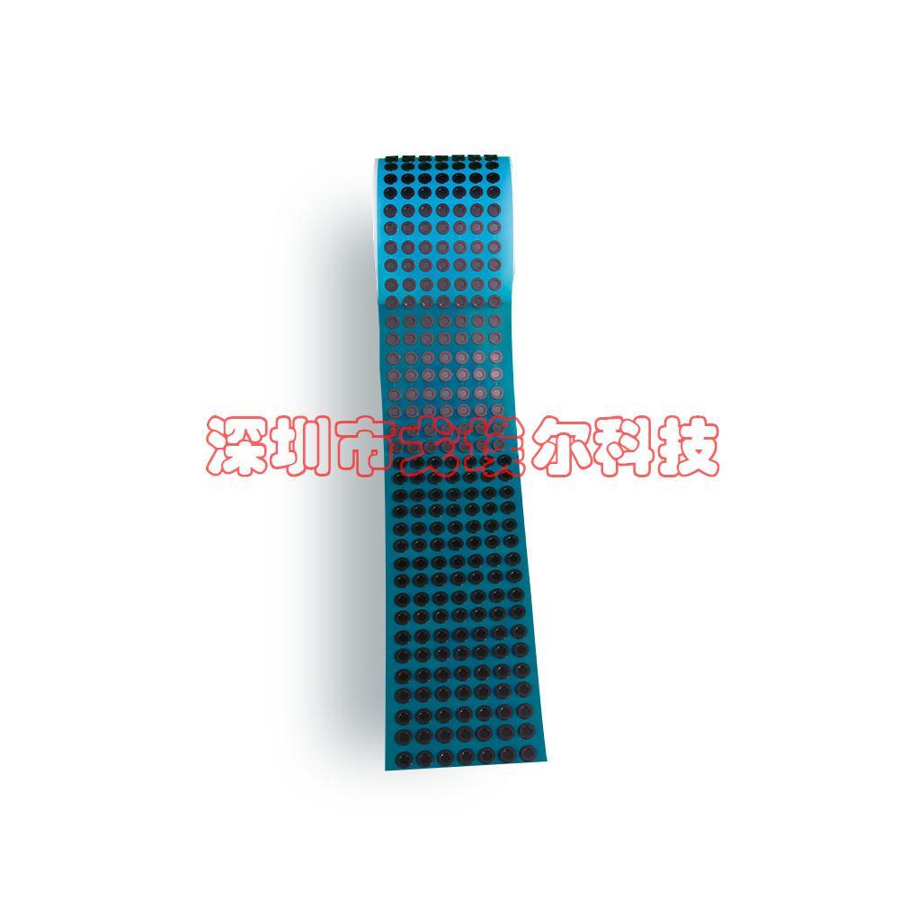 电动牙刷防水透气膜 1