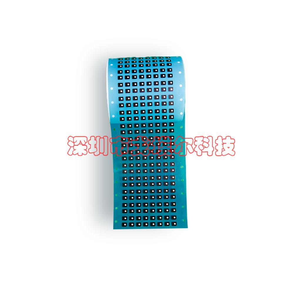 电动牙刷防水透气膜 2