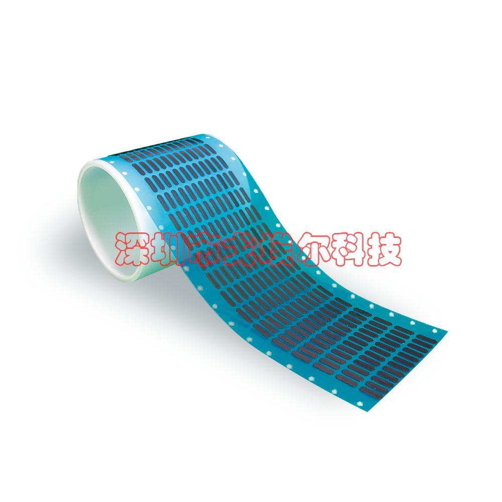 电动牙刷防水透气膜 4
