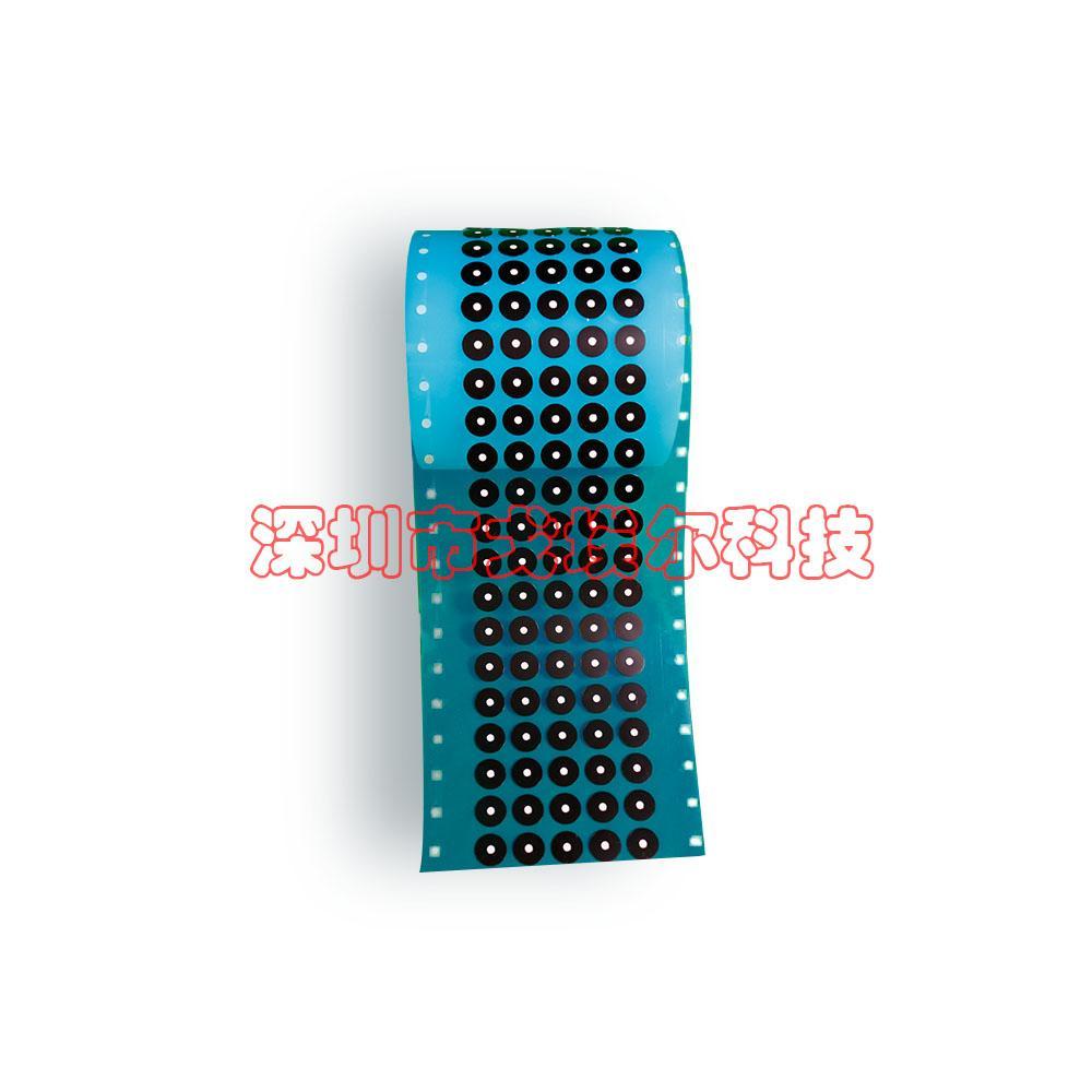 电动牙刷防水透气膜 5