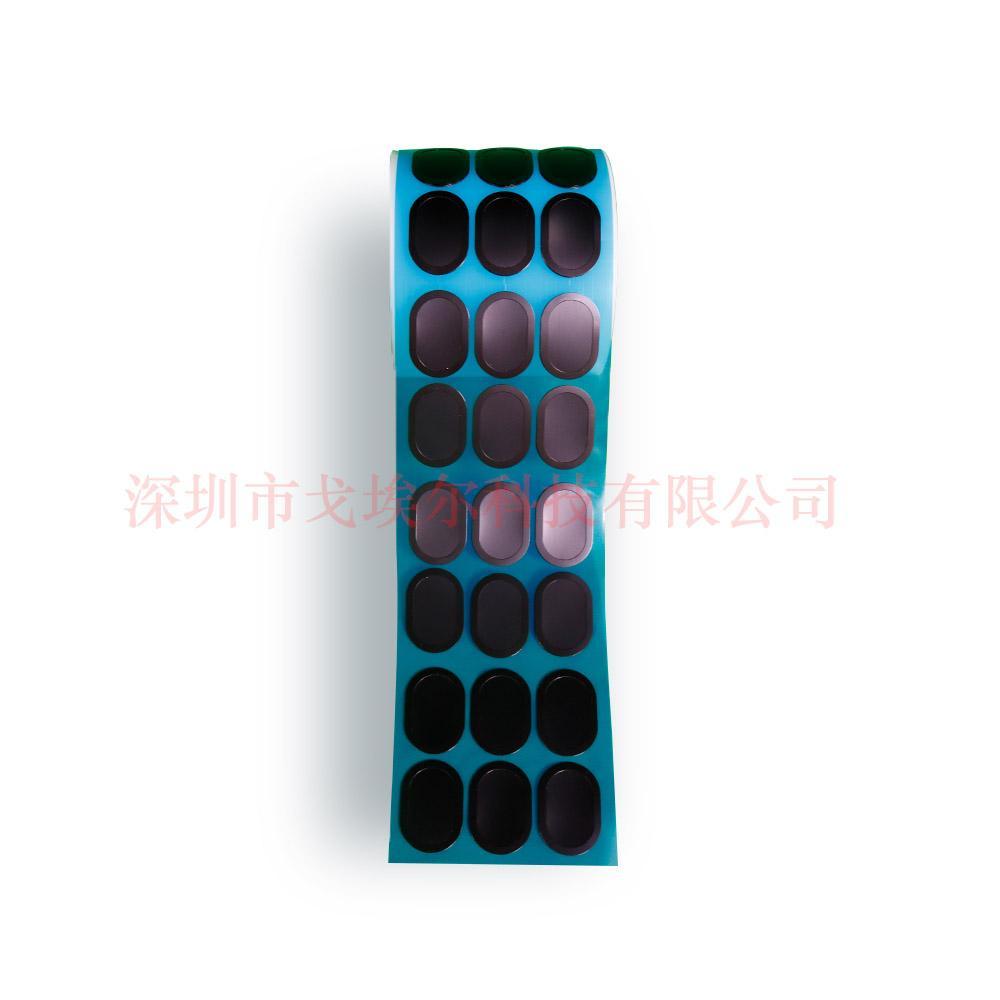 进口电子防水膜 深圳电子防水膜厂家 1