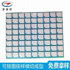 深圳GOEL-DRGJ-1导热硅胶来图定制