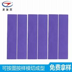 深圳GOEL-DRGJ-1蓝色导热硅胶批发定制