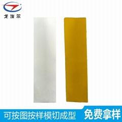 深圳GOEL-DRGJ-1导热硅胶厂家定制供应