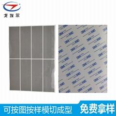 深圳GOEL-DRGJ-1导热硅胶厂家来图定制
