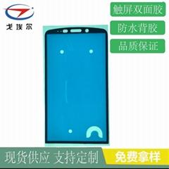 深圳手機觸摸屏防水泡棉雙面膠