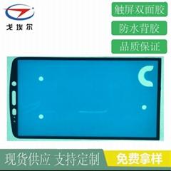 手機觸摸屏防水雙面膠