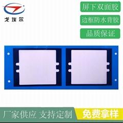触摸屏行业专用防水泡棉双面胶