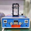 美容仪防水测试仪