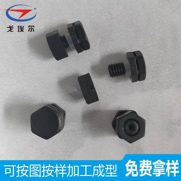 锂电池组透气阀 1