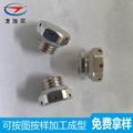 锂电池组透气阀 2