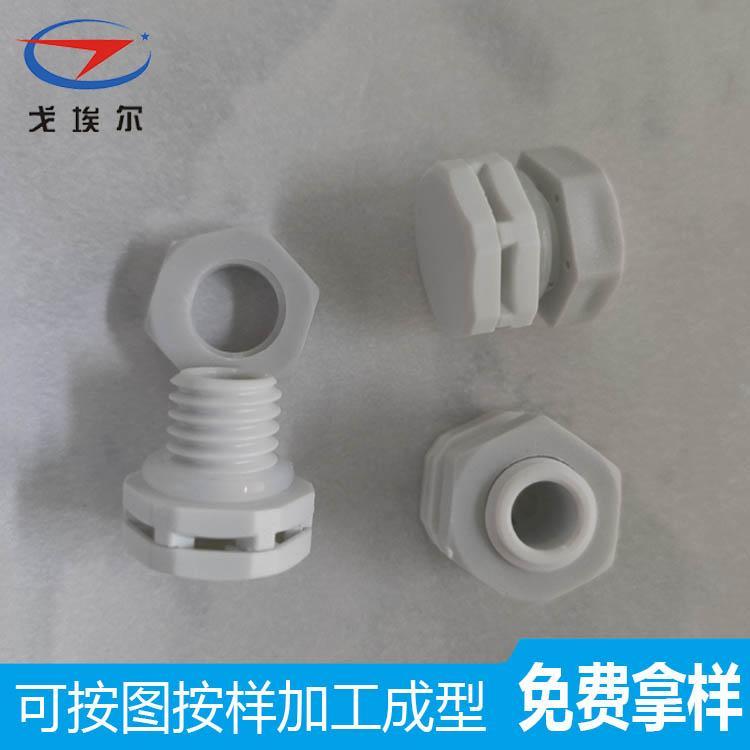锂电池组透气阀 3