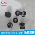 锂电池组透气阀 4