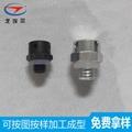 锂电池组透气阀 5