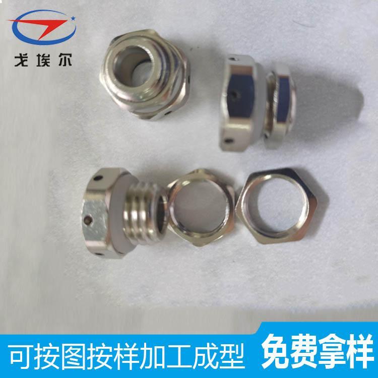 锂电池组透气阀 6