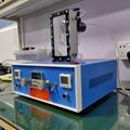 IP防水测试设备