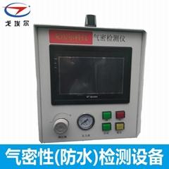 IP67防水測試設備